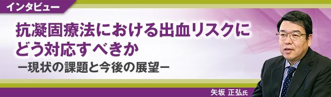 【特別企画】原発性免疫不全症(PID)の早期診断と適正治療のために