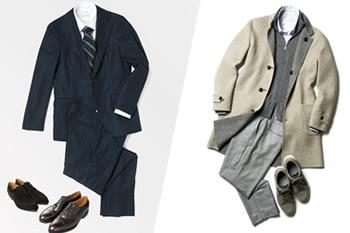 秋冬の最新コレクション オン・オフの上品な着こなしとは