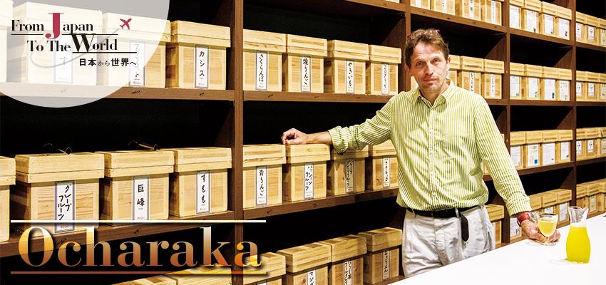 日本茶の新しい可能性を探索し続ける