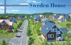 北欧の家で豊かに、そして健やかに住まう「スウェーデンハウス」の魅力