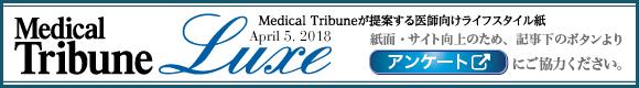 MedicalTribuneLuxe