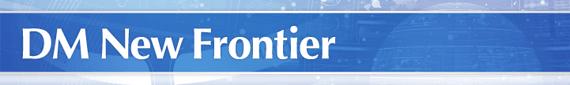 DM New Frontier