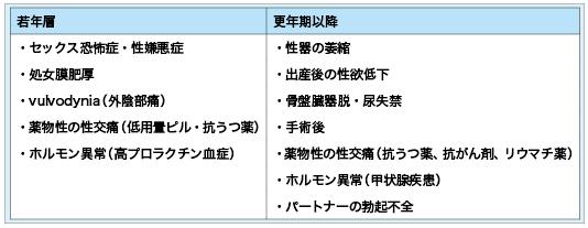 1709058_tab.jpg