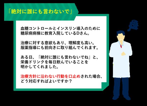 判断力3_図1.png
