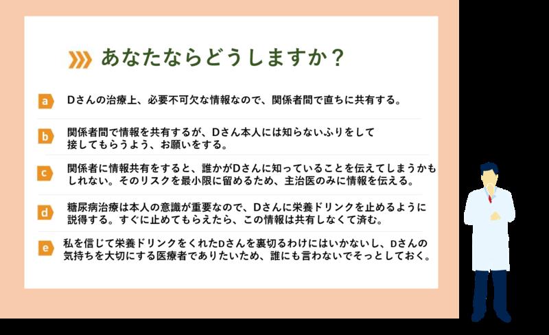 判断力3_図2.png