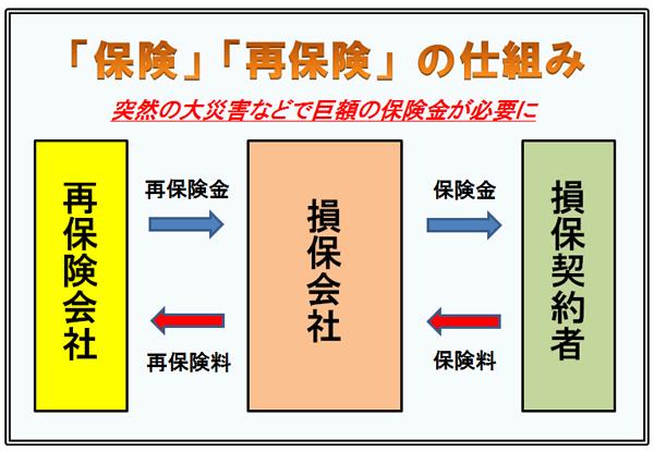 200110_ph3.jpg