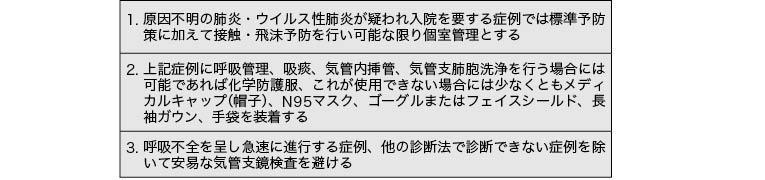 200303_ot_tab2.jpg