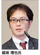 千葉大学大学院細胞治療内科学講座の越坂理也氏らは、日本医療研究開発機構(AMED)の研究事業として、ウェルナー症候群の現状や自然史、予後などを明らかにし、臨床的