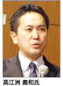 Takaesu