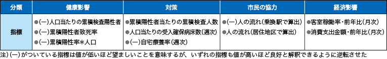 27966_tab01.jpg