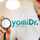 icon_yomidr1.jpg