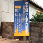 1610037_kanban.jpg