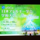 1707006_icon.jpg