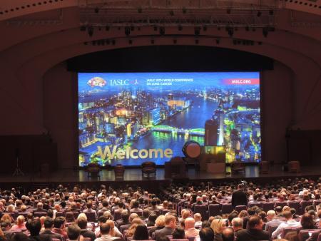 世界肺癌会議、横浜にて開幕