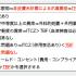 21957_tab.png