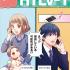 HTLV-1_manga.png