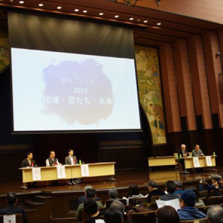 あれから50年の東大安田講堂で医療と介護の未来を語る!