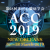 acc2019_icon.png