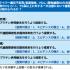 24680_tab1.png