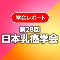 JBCS_20201009_top1.jpg