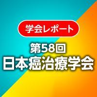 JSCO_20201022_icon1.jpg