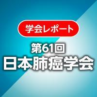 jlcs2020_20201114_icon1.jpg