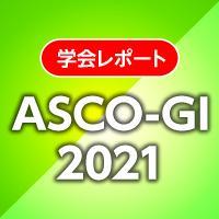 ascogi2021_0115_icon1.jpg