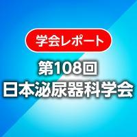 jua2020_20201222_icon1.jpg