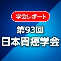 JGCA2021_20210303_icon1.jpg