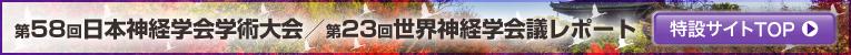 EASD_small_banner_0914.jpg