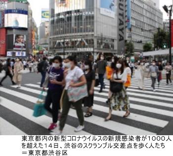jiji2021071501.jpg