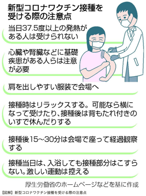 jiji2105_004_pho.png