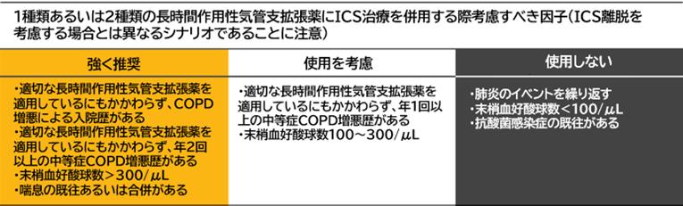 25661_tab1.jpg