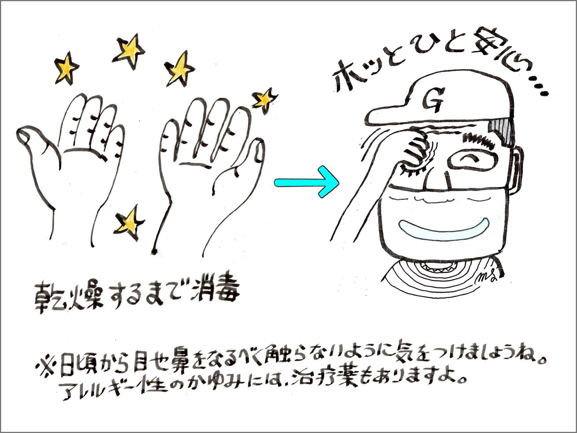 Corona_Gen_2020-4-16_p_17.jpg