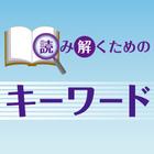 book_illlust-thumb-140x140-7967.jpg