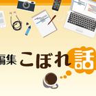 kobore_title_380.jpg