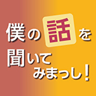genchan_140.jpg