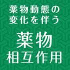 icon_ddi2016.png