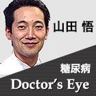 icon_yamada.jpg