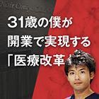 bn_31-year-old_140.jpg