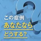 bn_kono_syorei_140.jpg