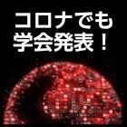 youtubesub_icon_140.jpg