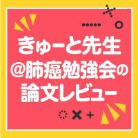 ot_k-tanaka_top01-thumb-240x240-30347.jpg