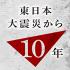 2021_shinsai_icon_140-thumb-450xauto-33573.png