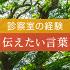 診察室_icon_140.png