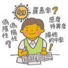 200524_PCR02-thumb-900x900-8612