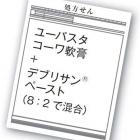 PT77jyokusou_samune2-thumb-450x517-3000