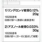 derm10-thumb-autox240-2621.jpg