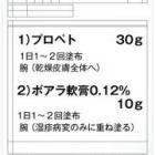 derm7-thumb-autox240-2265.jpg