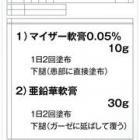 derm9-thumb-autox240-2504.jpg